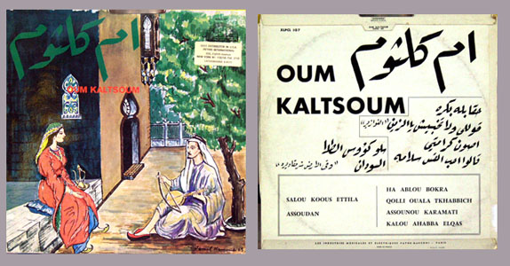 Pictured is the Cairophon LP XLPCL 107 titled Oum Kaltsoum.