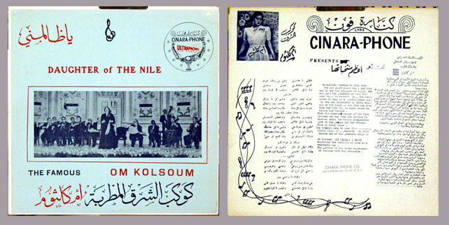 Pictured is the vinly lp cover for the Om Kolsum LP Daughter of the Nile.