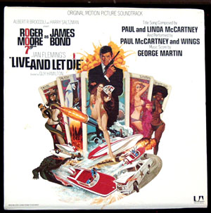 Pictured is a soundtrack long-playing vinyl record for the 1981 John Glen film For Your Eyes Only starring Roger Moore, featuring the title song performance by Paul McCartney and Wings.