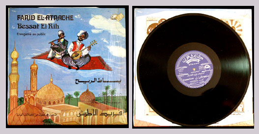 Pictured is the 1976 Farid Al Atrache live Cairophon LP Bessat El Rih.